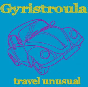 GYRISTROULA